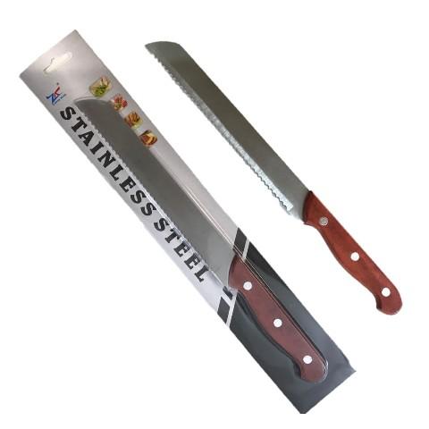 Μαχαίρι Ψωμιού